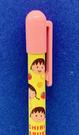 【震撼精品百貨】CHIBI MARUKO CHAN_櫻桃小丸子~小丸子原子筆-小丸子與小玉黃#55319