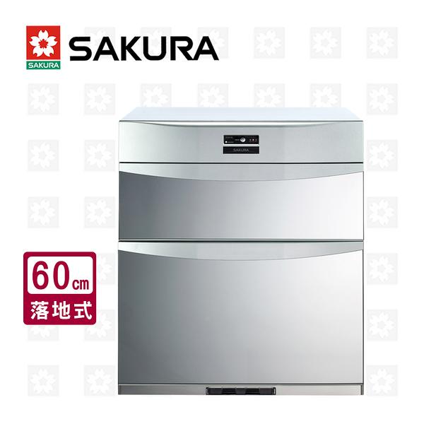 櫻花牌 SAKURA 落地式熱風循環臭氧殺菌烘碗機 70cm Q-7592BL 限北北基安裝配送 (不含林口 三峽 鶯歌)