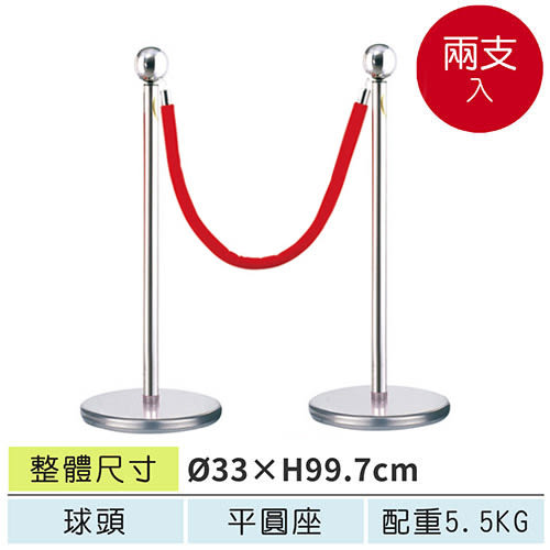 台灣製造圓頭掛勾式不鏽鋼圍欄柱 WSW-R2S(A) (2支裝不含繩)☆限量破盤下殺55折+分期零利率☆