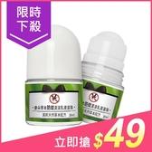 康朵 草本防蚊清涼乳液滾珠(30ml)【小三美日】原價$59