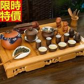 茶具組含茶壺+茶杯+茶海+茶盤-紫砂泡茶品茗孟宗竹茶盤茶具套組68ad32【時尚巴黎】