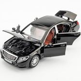 奔馳車模邁巴赫S600汽車模型原廠仿真男孩兒童玩具車合金回力車模