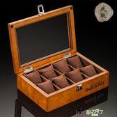手錶收藏盒復古木質天窗手錶盒子八只裝首飾手鍊盒收納盒