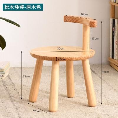 小凳子 實木小凳子小板凳家用圓凳方凳兒童創意靠背矮凳可愛小椅子木凳子