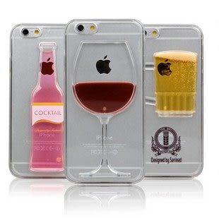 紅酒杯 蘋果 iphone 6 plus / 4.7 手機殼 手機套 透明 啤酒杯 保護套 iphone5s se 造型 殼