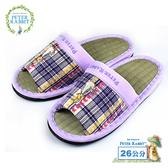 【クロワッサン科羅沙】Peter Rabbit TP雙心格素邊草蓆室內拖鞋 (紫26CM)