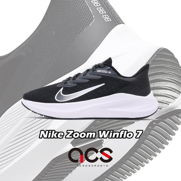 【六折特賣】Nike 慢跑鞋 Wmns Zoom Winflo 7 黑 白 女鞋 運動鞋 【ACS】 CJ0302-005