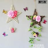 五星掛牆仿真花藝套裝塑料假花卉掛籃牆掛飾室內牆面兒童節裝飾品 初色家居館