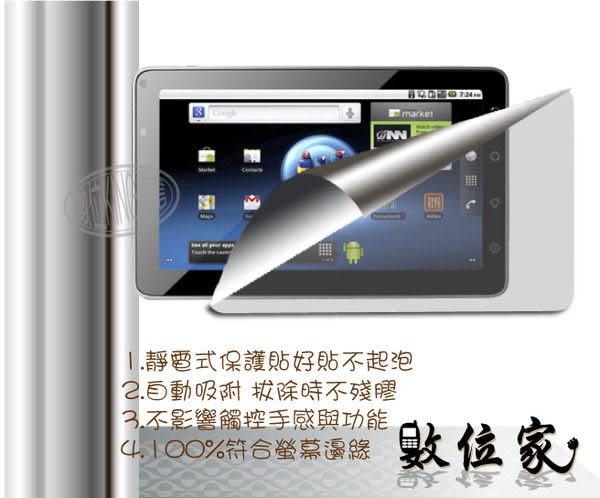 【Feel時尚】光面 高清抗刮 Acer B1-A71(7吋) 靜電保護貼 透光度十足唷