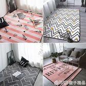 定制 北歐地毯臥室客廳門墊滿鋪可愛房間床邊茶幾沙發辦公室長方形地墊igo 橙子精品