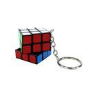 【888便利購】3公分魔術方塊鑰匙圈...
