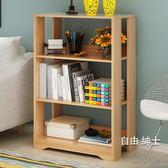 書櫃書架簡易書架落地置物櫃收納櫃簡約經濟型書櫥多功能學生儲物櫃WY 1件免運