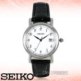 CASIO手錶專賣店 SEIKO精工 SXDA13P1 不鏽鋼錶殼/皮革錶帶 石英女錶 日期 防水