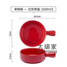 泡麵碗 玻璃碗 陶瓷手柄碗創意個性家用水果盤子早餐沙拉泡麵 碗網紅餐具單個ins