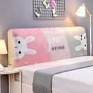 床頭套罩全包卡通1.5米床頭靠背防塵保護套軟包實木皮床彈力簡約【匯美優品】