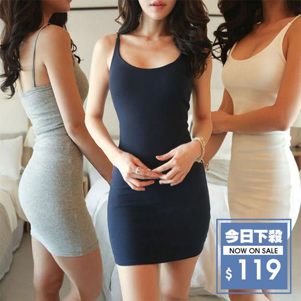 【DIFF】韓版新品素色彈力緊身連衣裙 無袖背心 無袖洋裝 吊帶裙 上衣 顯瘦上衣 衣服 女裝【T162】