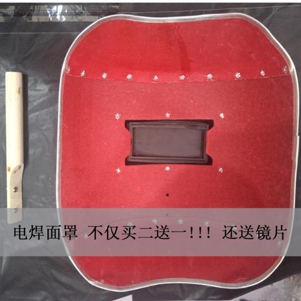 電焊面罩電焊面罩掌上型防護焊工焊接帽氬弧焊眼鏡面具防強光紫外線 交換禮物