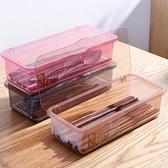 筷籠 筷子收納盒家用廚房置物架帶蓋防塵瀝水筷子籠刀叉勺子餐具簍筷筒【快速出貨八折下殺】