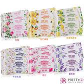 Institut Karite Paris 巴黎乳油木 花園香氛手工皂(200g)X2 多款可選 [蜂蜜/櫻花/牛奶/玫瑰/薰衣草]-公司貨