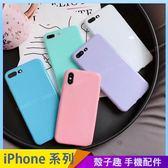 糖果色軟殼 iPhone iX i7 i8 i6 i6s plus 手機殼 馬卡龍色系 保護殼保護套 全包邊防摔殼