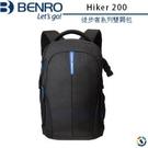 【百諾】BENRO Hiker 200 ...