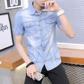韓版牛仔襯衫男士短袖新款襯衣男修身潮流帥氣青少年男生牛仔外套 時尚潮流
