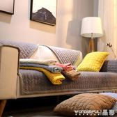 沙發墊 冬季北歐毛絨沙發墊簡約現代布藝防滑坐墊萬能家用全包沙發套罩巾 晶彩生活