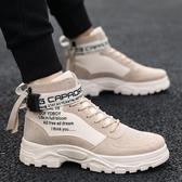 馬丁靴 馬丁靴秋季男鞋英倫靴子韓版百搭高筒男靴冬季男士工裝靴鞋軍靴 小天後