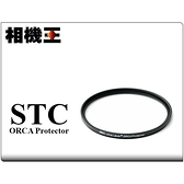 STC ORCA Protector Filter 極致透光保護鏡 43mm