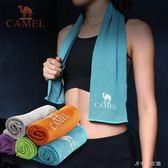 男女冷感毛巾專業運動毛巾健身休閒柔軟速干吸汗瑜伽毛巾冰涼 千千女鞋
