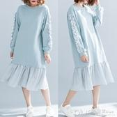 大碼魚尾裙胖mm秋季洋氣中長款拼接藏肉洋裝顯瘦減齡百搭 深藏blue