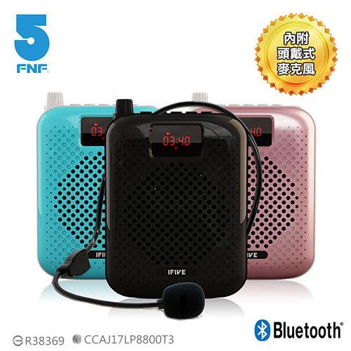 職人級高音質藍牙擴音機 藍芽喇叭 插卡音箱 USB 喇叭 FM收音機 擴音器 附頭戴麥克風 藍芽擴音機