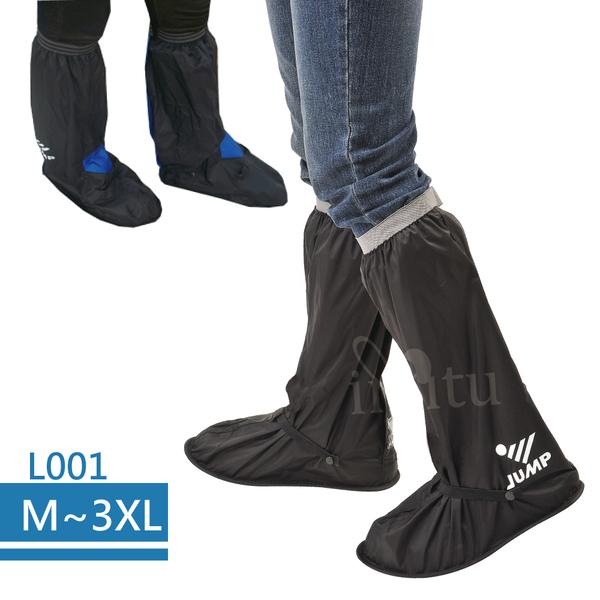 imitu 【JUMP】安全反光尼龍鞋套L001 (黑藍_M~3XL)