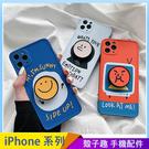 搞怪表情 iPhone 11 pro Max 手機殼 保護鏡頭 相框邊框 伸縮摺疊 影片支架 iPhone11 全包邊軟殼
