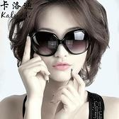 新款太陽鏡女潮 時尚復古鏡大框駕駛太陽眼鏡潮墨鏡女防紫外線 初色家居館