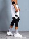 運動短褲男籃球褲街球潮流速幹沙灘訓練女寬鬆 朵拉朵衣櫥
