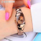 手錶女簡約時尚女士手錶防水送禮品石英女表腕表 「繽紛創意家居」