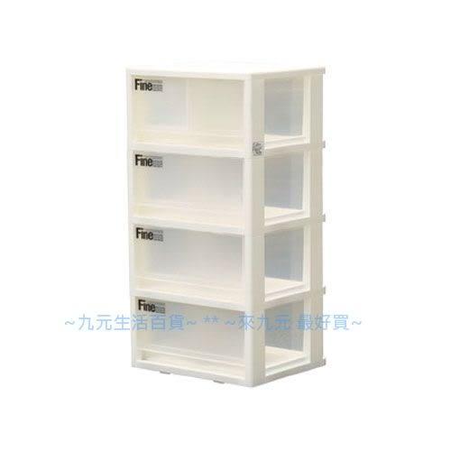【九元生活百貨】聯府 LR-40 集寶四層櫃(附輪)(二小抽) 置物櫃 收納櫃 LR40