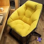 戶外休閒椅 月亮椅 躺椅折疊椅午休靠椅月亮椅休閒靠背懶人沙發家用陽台便攜雷達椅子T
