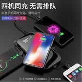 行動電源 手機通用超薄便攜自帶線蘋果X無線80000s8移動電源大容量快充
