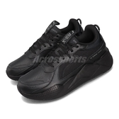 Puma 休閒鞋 RS-X Winterized 黑 全黑 男鞋 女鞋 運動鞋 老爹鞋 【PUMP306】 37052202
