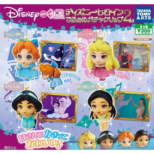 全套4款【日本正版】大頭 迪士尼公主 吊飾 P2 扭蛋 轉蛋 奧蘿拉 茉莉公主 寶嘉康蒂 - 870576