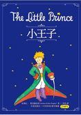 小王子 The Little Prince(50K原著雙語隨身書 中英情境故事有