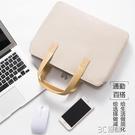 筆電包 蘋果mac筆記本macbook電腦包air13.3寸女手提pro13內膽包16男15通用12華為mate 3C優購