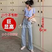 寬管褲 2021春夏新款小個子闊腿牛仔褲女垂感寬鬆高腰顯瘦九分直筒拖地褲 快速出貨