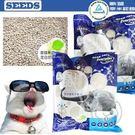 【🐱🐶培菓寵物48H出貨🐰🐹】SEEDS》台灣惜時 晶球 奈米銀離子貓砂 10L (另有三包免運賣場)