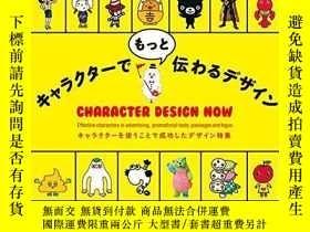 二手書博民逛書店Character罕見Design NowY364682 Pie Books Pie Internationa