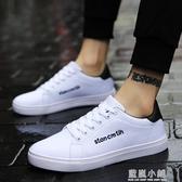 2020新款春季白鞋休閒板鞋男士韓版潮流小白潮鞋百搭男鞋透氣布鞋 藍嵐