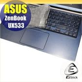 【Ezstick】ASUS UX533 UX533FD 奈米銀抗菌TPU 鍵盤保護膜 鍵盤膜