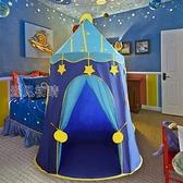 室內帳篷兒童帳篷游戲屋室內家用女孩公主城堡小房子男孩寶寶蒙古包玩具屋YJT 快速出貨